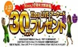 10 ans xbox japon