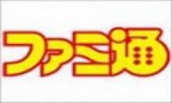 famitsu logo 0090005200006933