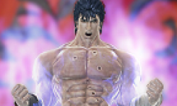 Hokuto Musô musou Fist of The North Star Hokuto No Ken Koei Kenshirô Ryuga logo