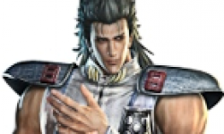 Hokuto Musô musou Fist Of The North Star PS3 Xbox 360 Rei logo