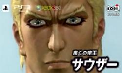 hokuto muso musou fist of the north star koei shu sauzer logo 0090005200032411