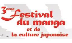 Japan Aurea 2010 : 3ème  festival du manga et de la culture japonaise japan aurea icon0