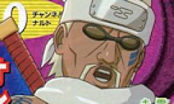 Naruto Ultimate Ninja Storm 2  V Jump killer bee PS3 Xbox 360 logo