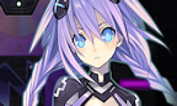super dimensional game chojigen game neptune ps3 logo 0090005200041227