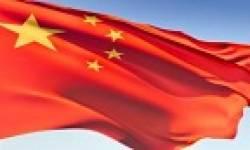 vignette head drapeau chinois
