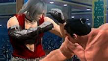 Virtua Fighter 5 Final Showdown logo vignette 13.03.2012
