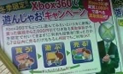 Xbox location illégale 02