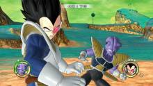 Dragon ball raging blast 2 test review ps3 xbox (3)