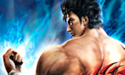Hokuto Musô Fist of the North Star  Ken\'s Rage PS3 Xbox 360 Test logo